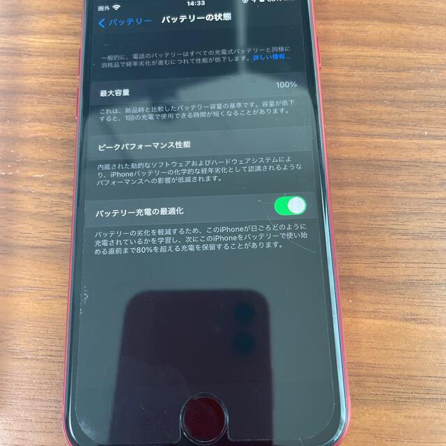 iPhone(アイフォーン)のiphone se2 2世代 64gb simフリー 本体 バッテリー 100% スマホ/家電/カメラのスマートフォン/携帯電話(スマートフォン本体)の商品写真