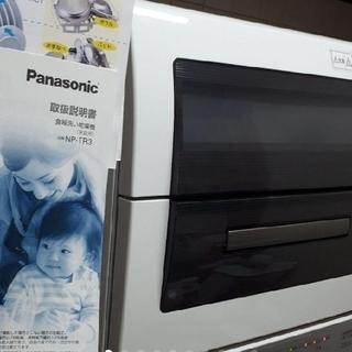 Panasonic - 食洗機 パナソニック np-tr3
