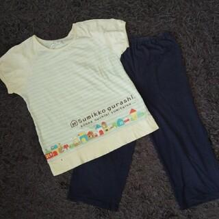 サンエックス(サンエックス)のすみっこぐらし 半袖  パジャマ 140(パジャマ)