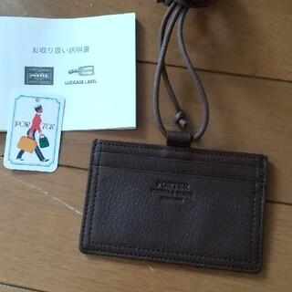 PORTER - ポーター カードホルダー ICカードケース