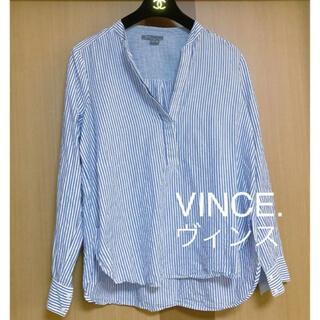 ビンス(Vince)の高級ブランド【VINCE. 】ヴィンス 鮮やかスカイブルー ストライプシャツ(シャツ/ブラウス(長袖/七分))