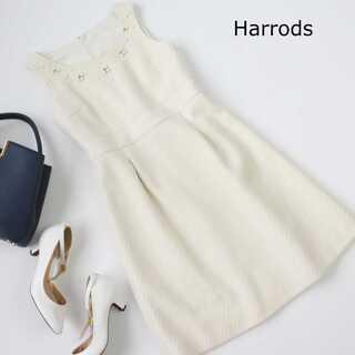 Harrods - ハロッズ★ウール ツイード ビジュー ノースリーブワンピース 白 1(S)