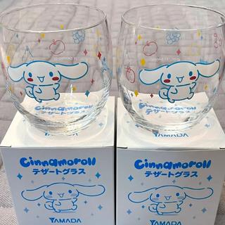 サンリオ(サンリオ)の会社ノベルティ サンリオ シナモロール デザートグラス(グラス/カップ)