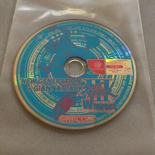 カプコン(CAPCOM)のストリートファイター3 ダブルインパクト ドリームキャスト DC(家庭用ゲームソフト)