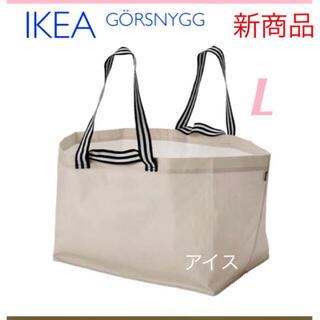 IKEA - IKEA イケア バッグ ヨールスニグ Lサイズ 1枚  エコバッグ