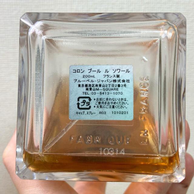 Maison Francis Kurkdjian(メゾンフランシスクルジャン)のフランシスクルジャン プール・ル・ソワール 200ml コスメ/美容の香水(ユニセックス)の商品写真
