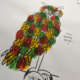 IDEE - Ichiro Yamaguchi   山口一郎  bird   A2 ポスター