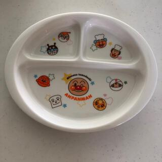 「 それいけ!アンパンマン 」 ランチ皿 23cm 子供用 食器
