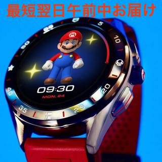 TAG Heuer - タグ・ホイヤー コネクテッド X スーパーマリオ リミテッドエディション 時計