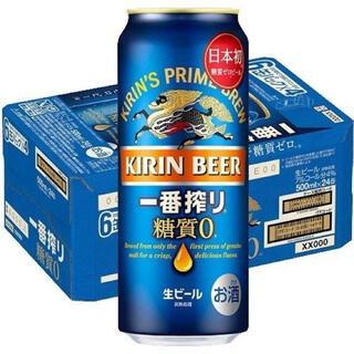 キリン(キリン)のキリン 一番搾り糖質ゼロ 500ml 1ケース(ビール)