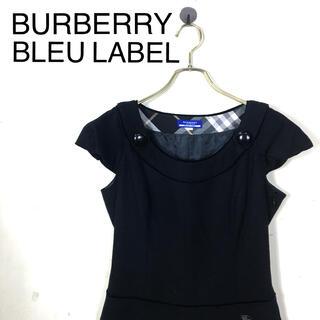 バーバリーブルーレーベル(BURBERRY BLUE LABEL)のB600 バーバリー ブルーレーベル膝丈ワンピース ブラック黒 サイズ38(ひざ丈ワンピース)