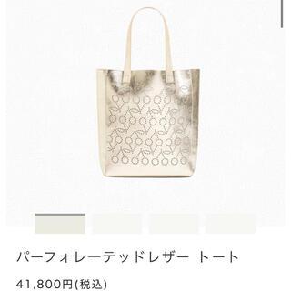 ボンポワン(Bonpoint)の【新品】ボンポワン☆バッグ(トートバッグ)