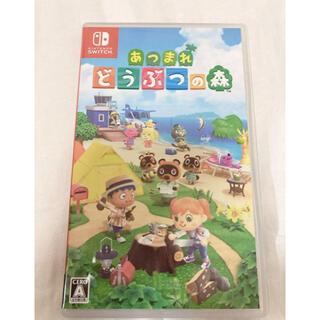 Nintendo Switch - あつまれどうぶつの森  NintendoSwitch ニンテンドースイッチソフト