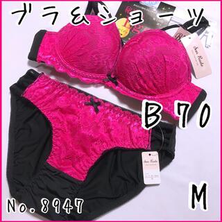 ブラ&時セットB70           No.8947