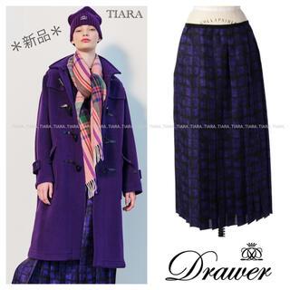 ドゥロワー(Drawer)の⭐️最終価格‼︎⭐️新品 Drawer ニュアンスプリントプリーツスカート💫(ロングスカート)