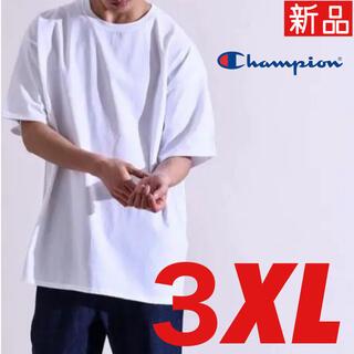 【最安値!】champion チャンピオン tシャツ ビックシルエット 3XL