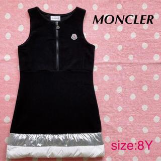 モンクレール(MONCLER)のMONCLER モンクレール ワンピース ドレス ダウン(ワンピース)