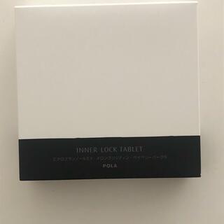 ポーラ(POLA)のポーラ インナーロックタブレット180粒 新品(その他)