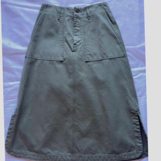 ドゥロワー(Drawer)の新品未使用 Drawer ドゥロワー コットン チノ ロングスカート(ロングスカート)