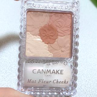 CANMAKE - キャンメイク(CANMAKE) マットフルールチークス 05 マットパンプキン(