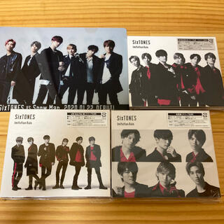 Johnny's - SixTONES Imitation Rain/D.D.   CD   三形態