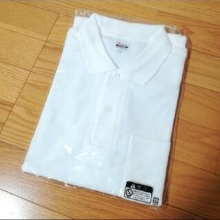👛✨未使用未開封✨【Printstar】半袖ポロシャツ ホワイト Lサイズ