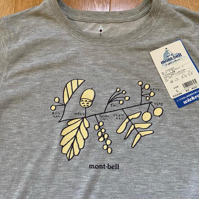 mont bell(モンベル)のモンベル ウィックロン Tシャツ スポーツ/アウトドアのアウトドア(登山用品)の商品写真