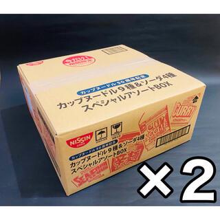 ニッシンショクヒン(日清食品)の50周年 カップヌードル&ソーダ4種スペシャルアソートボックス ×2セット(インスタント食品)