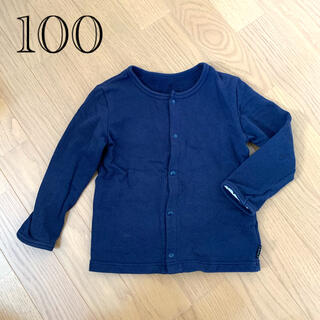 プティマイン(petit main)の【GITA】100 カーディガン(カーディガン)