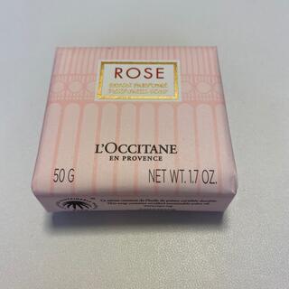 ロキシタン L'OCCITANE 化粧石鹸