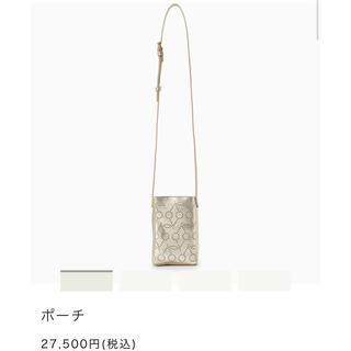 ボンポワン(Bonpoint)の【新品】ボンポワン☆ショルダーバッグ(ポシェット)