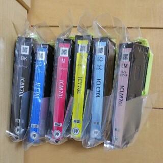 エプソン(EPSON)のエプソン純正 IC6CL70L 6色パック 未使用品(オフィス用品一般)