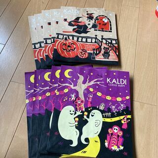 カルディ(KALDI)のカルディ ハロウィンショッパー  2種10枚(ショップ袋)