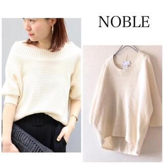 ノーブル(Noble)のノーブル   コットンプルオーバー 七分袖 美品(ニット/セーター)