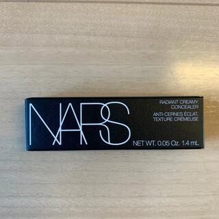 NARS - nars ナーズ ラディアントクリーミーコンシーラー 1242