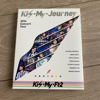 キスマイフットツー(Kis-My-Ft2)のキスマイ ジャーニー(アイドルグッズ)