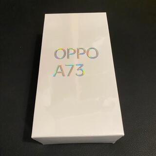 オッポ(OPPO)の【未使用品】【送料無料】OPPO A73 ネービーブルー SIMフリー(スマートフォン本体)
