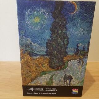 メディコムトイ(MEDICOM TOY)のBE@RBRICK Van Gogh  100% & 400% ゴッホ展(キャラクターグッズ)