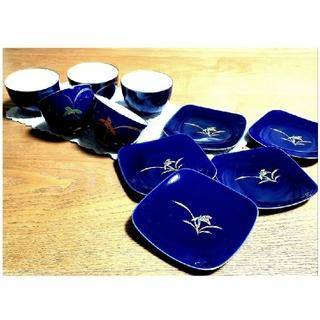 香蘭社 - 香蘭社 瑠璃色 湯呑み 銘々皿 10セット 新品