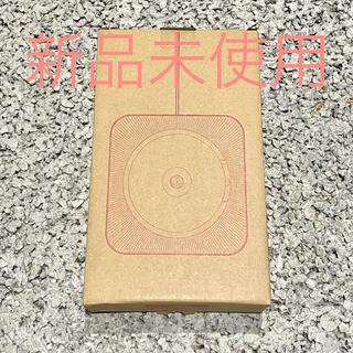 ムジルシリョウヒン(MUJI (無印良品))の無印良品     壁掛式CDプレーヤー (CPD-4) 新品未使用品(ポータブルプレーヤー)