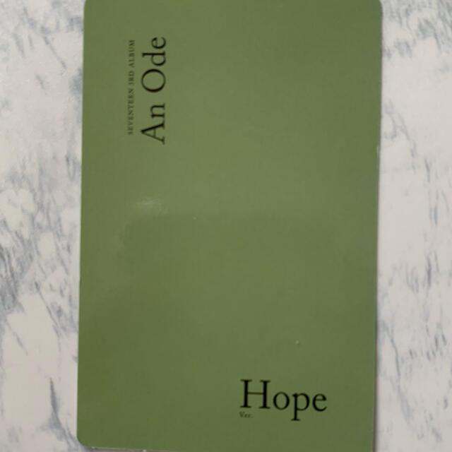 SEVENTEEN(セブンティーン)のSEVENTEEN An Ode Hope Ver. トレカ  エンタメ/ホビーのタレントグッズ(アイドルグッズ)の商品写真