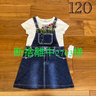 ANNA SUI mini - 中古品 アナスイミニ 転写プリントワンピース 120