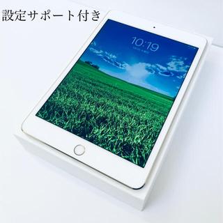 iPad - Apple iPad mini4 Wi-Fi 128GB 【美品】