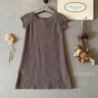 Bonpoint - Bonpoint ボンポワン✧ ⚚ ガーター編みニットワンピース*̩̩̥୨୧˖
