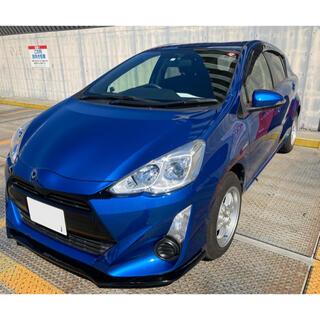 トヨタ - アクア 1.5 S H27年! 車検R4年3月 2.5万k! 禁煙車!全込価格!
