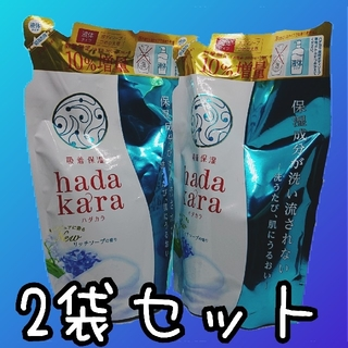 ライオン(LION)の【新品】【2袋セット】hadakara*保湿*リッチソープ*液体*詰替396ml(ボディソープ/石鹸)