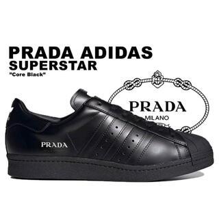 プラダ(PRADA)の【正規品】PRADA Superstar プラダ スーパースター(スニーカー)