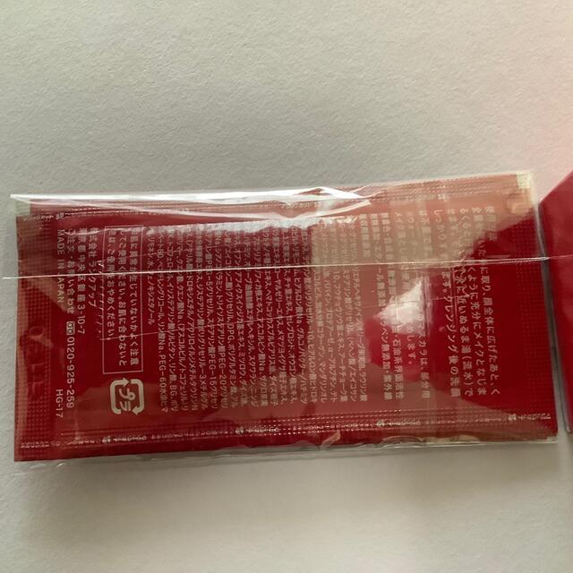 maNara(マナラ)のマナラホットクレンジングゲル おまけつき! コスメ/美容のスキンケア/基礎化粧品(クレンジング/メイク落とし)の商品写真