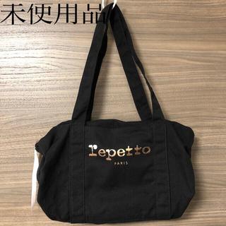 レペット(repetto)のレペット repetto ダッフルバック 未使用品(ボストンバッグ)