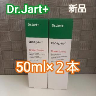ドクタージャルト(Dr. Jart+)のドクタージャルト シカペアクリーム50ml ニキビ 肌荒れ 第2世代 新品(フェイスクリーム)